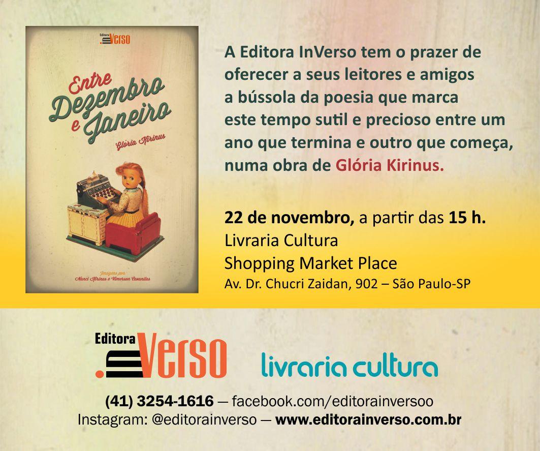 DezembroeJaneiro - convite